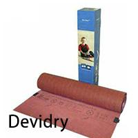 Нагревательный мат для теплого пола Devidry