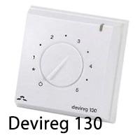 Терморегулятор для теплого пола Devireg 130