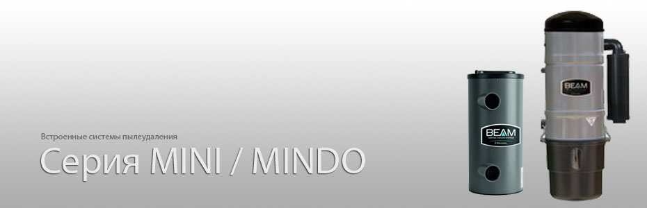 Beam Electrolux Mini / Mindo