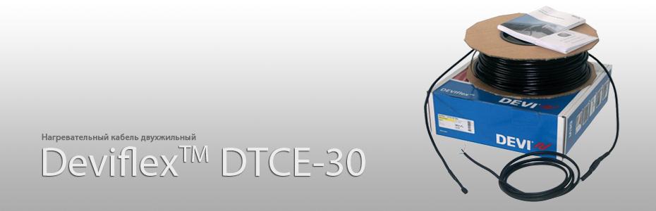 Нагревательный кабель DTCE-30