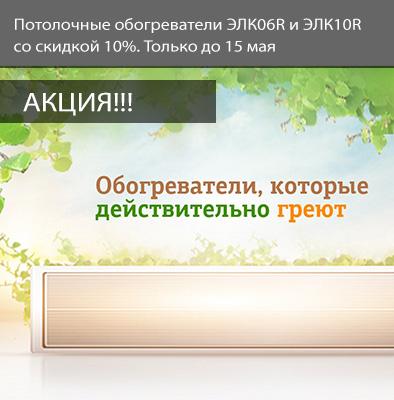 Терморегулятор Devireg Touch в наличии в Екатеринбурге!